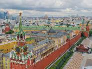 Two-days tour of Moscow