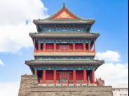 Tour to Hutong, Drum Tower and Shichahai
