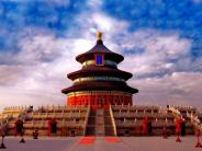 Tour to the Temple of Heaven and Pearl (Hongqiao) Market