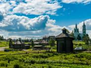 "Tour to the village Nizhnyaya Sinyachikha ""5 centuries in one day"""