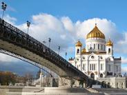 Tour, Kremlin, visit to, Uspensky Cathedral