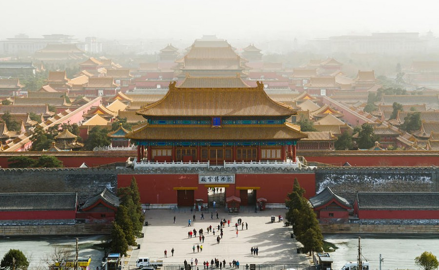 Tour to the Forbidden City
