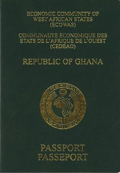 Паспорт Ганы
