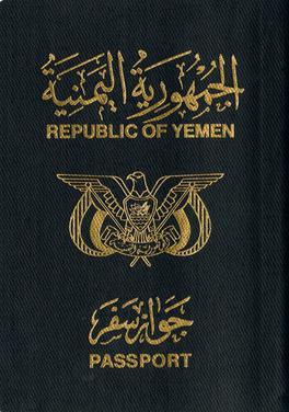 Паспорт Йемена