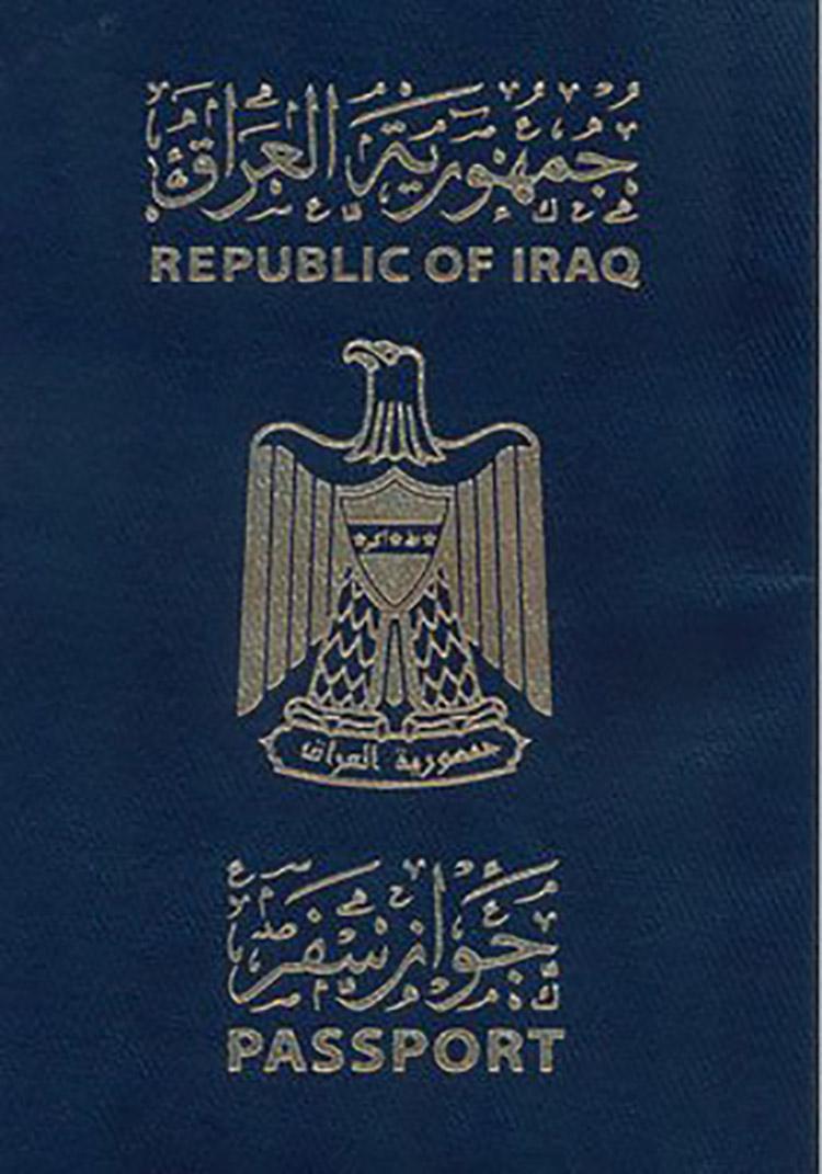 Паспорт Ирака