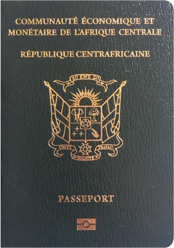 Паспорт Центральноафриканской Республики