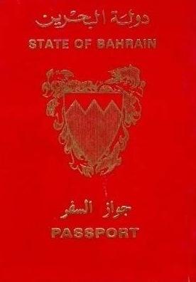 Виза в Россию для граждан Бахрейна