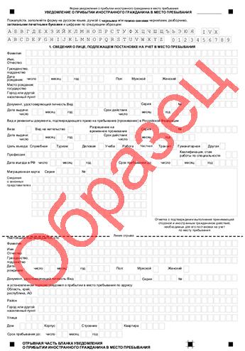 Подписание бухгалтерских документов (как правильно)