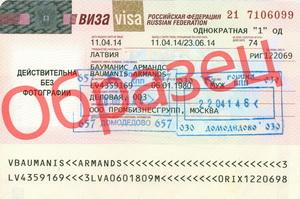 Частная виза в Россию для иностранцев