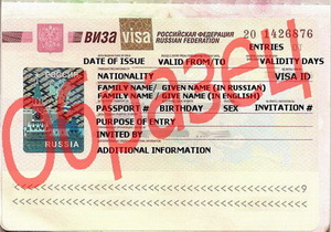 Visa to Russia for Foreign Citizens - Overview