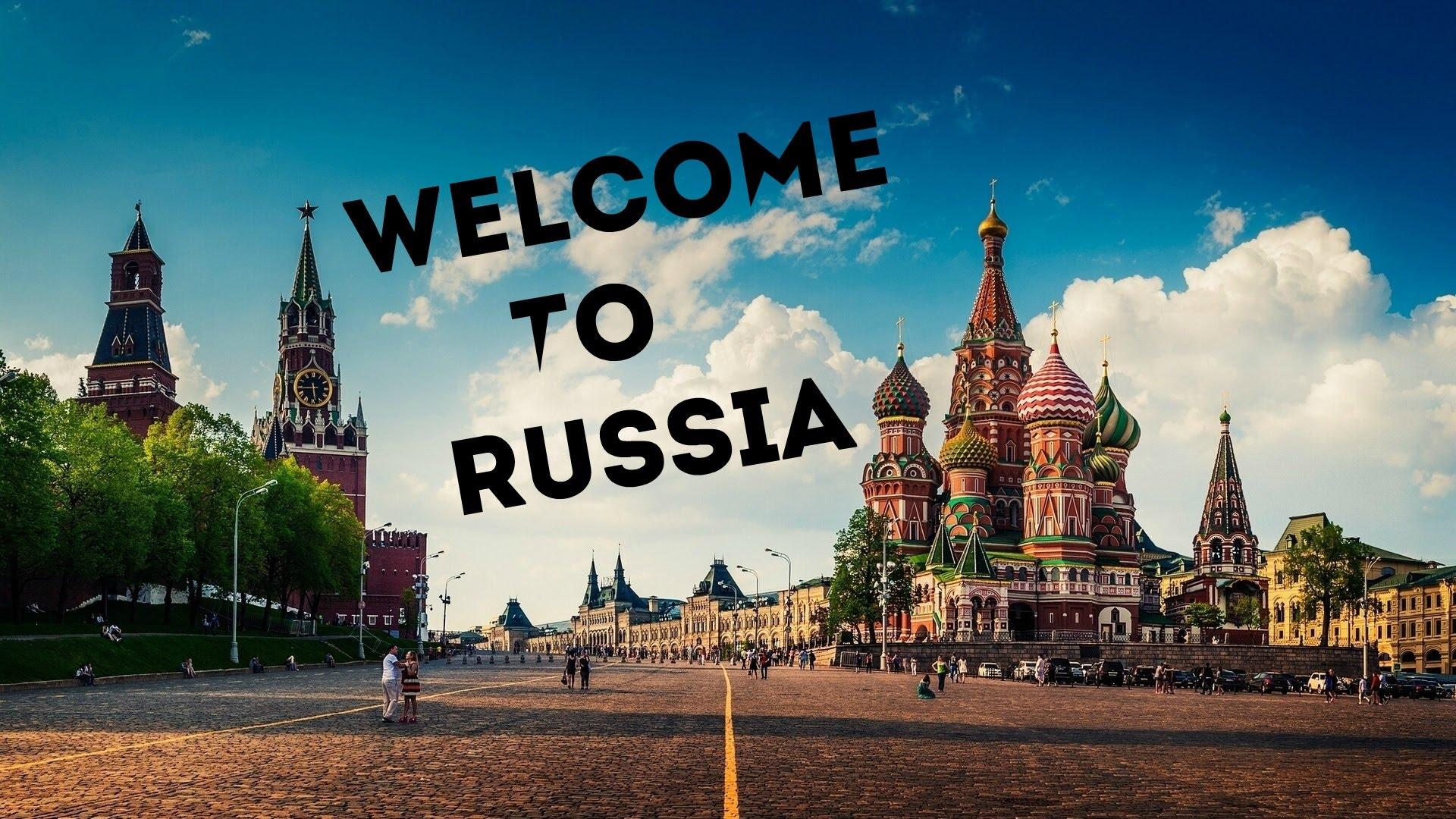 Порядок оформления приглашения в Россию для иностранного гражданина