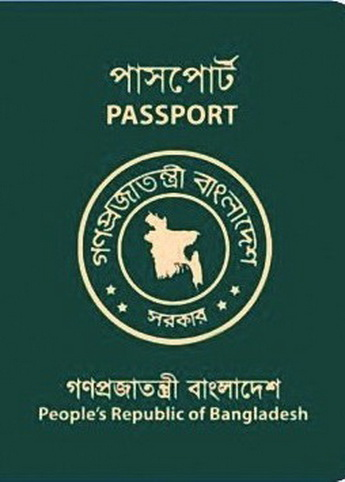 Bangladeshi passport