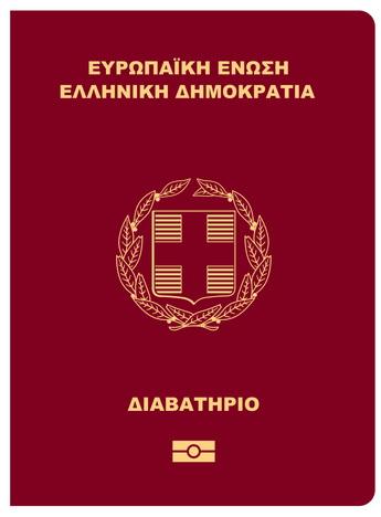 Виза в Россию для граждан Греции