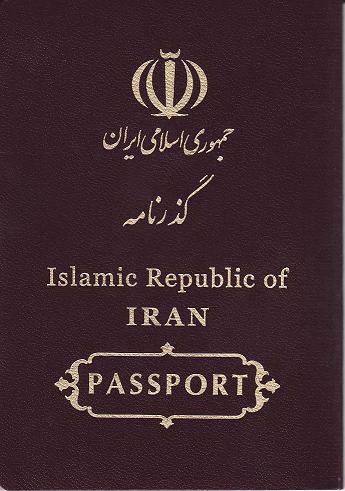 Паспорт Ирана