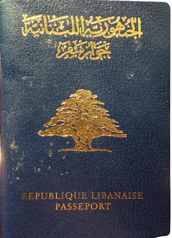 Паспорт Ливана