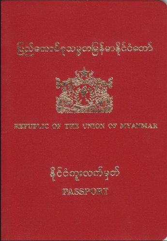 Burmese passport