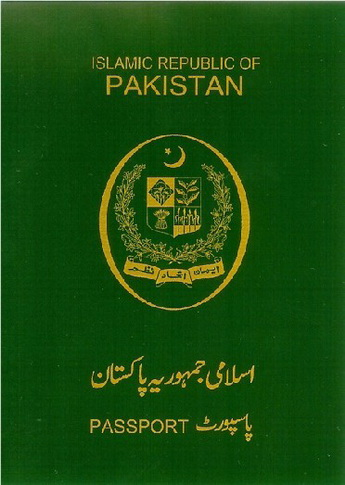 Pakistani passport