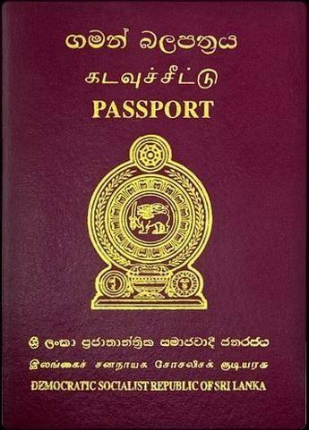 Паспорт Шри-Ланки