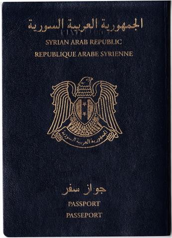 Паспорт Сирии