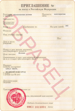 How to get russian visa invitation letter stopboris Gallery