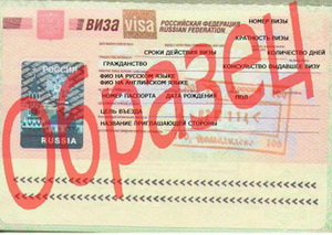 Work visa for foreigners to visit Russia - Overview
