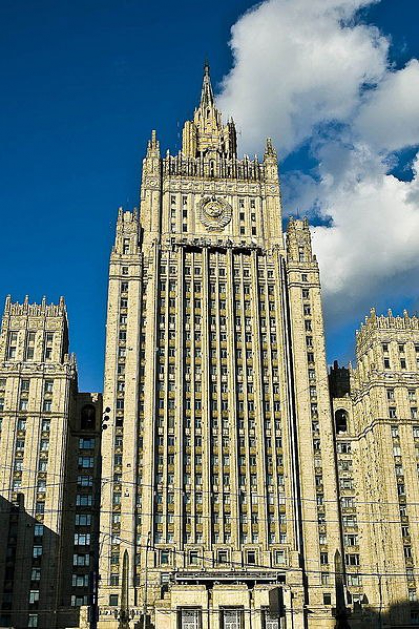 Ministry of Foreign Affairs of the Russian Federation - photo of russia