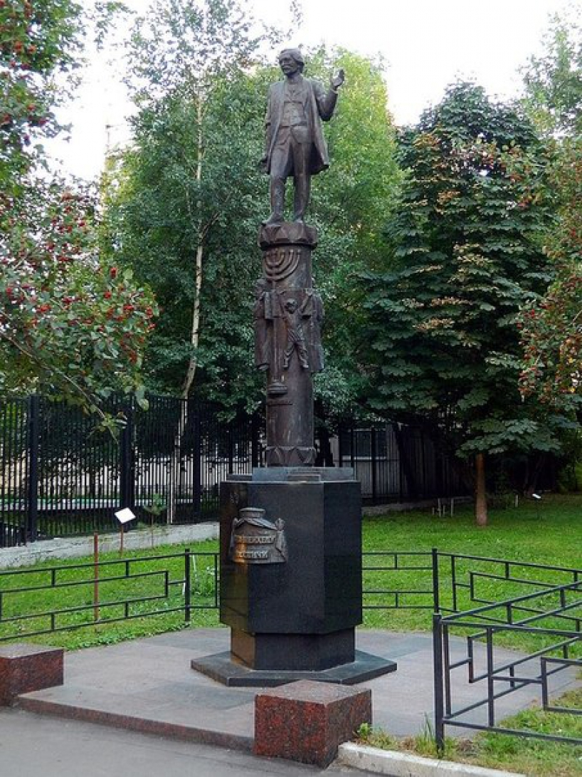 Monument Sholom Aleichem - photo of russia
