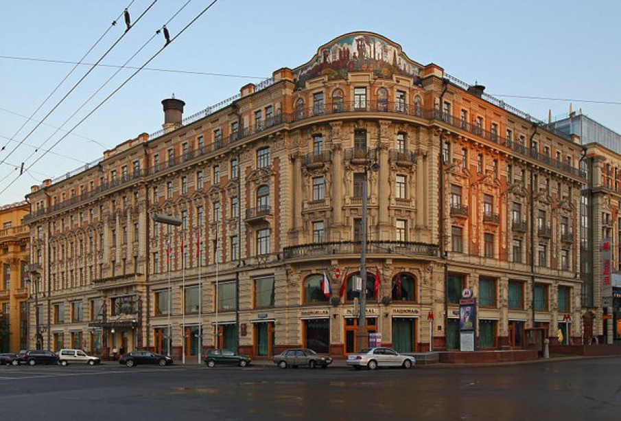 "The hotel ""National"" - photo of russia"