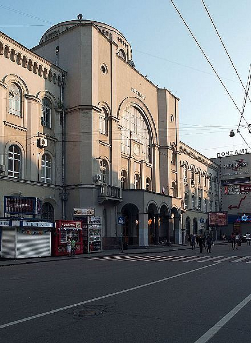 This former post office - photo of russia