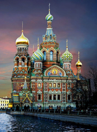 Cathedral of the Resurrection of Christ - photo of russia
