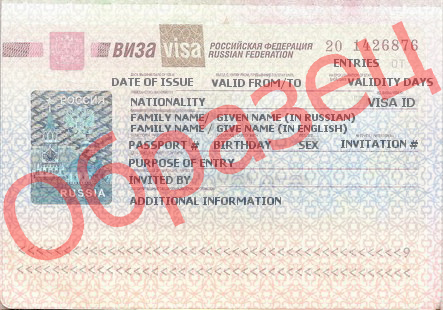 Student visa to Russia for foreign students - Overview