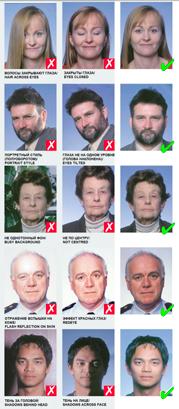 Примеры правильной фотографии - 2   получение визы в Эстонию онлайн