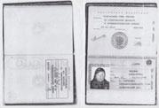 Паспорт России копия   получение визы в Эстонию онлайн
