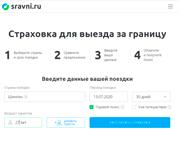 Заказ медицинского полиса - 1 | получение визы в Финляндию онлайн
