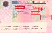 Фото Финская Виза | получение визы в Финляндию онлайн