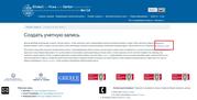 Заполнение анкеты  - 2 - регистрация | получение визы в Грецию онлайн