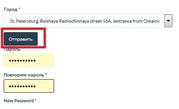 Заполнение анкеты  - 3 - вход в систему | получение визы в Грецию онлайн
