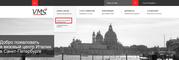 Записаться на приём - Первый шаг | получение визы в Италию онлайн