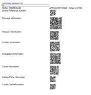 Заполнение анкеты страница 4 | получение визы в Испанию онлайн