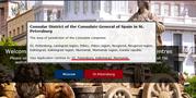 Выбираем регион - Второй шаг | получение визы в Испанию онлайн