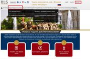 Подача документов - Первый шаг | получение визы в Испанию онлайн