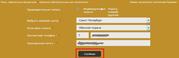 Подача документов - Четвертый шаг | получение визы в Испанию онлайн