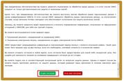 Подача документов - Пятый шаг | получение визы в Испанию онлайн