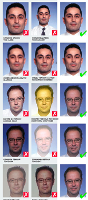 Примеры правильной фотографии - 1 | получение визы в Испанию онлайн
