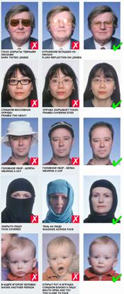 Примеры правильной фотографии - 3 | получение визы в Испанию онлайн