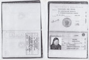 Паспорт России копия | получение визы в Испанию онлайн