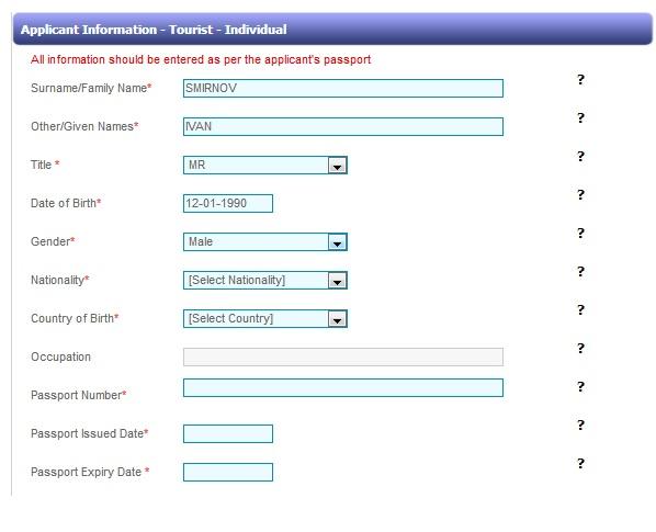 Фото онлайн заявка на визу | получение визы на Шри-Ланку онлайн