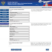 Consular visa application: contacts