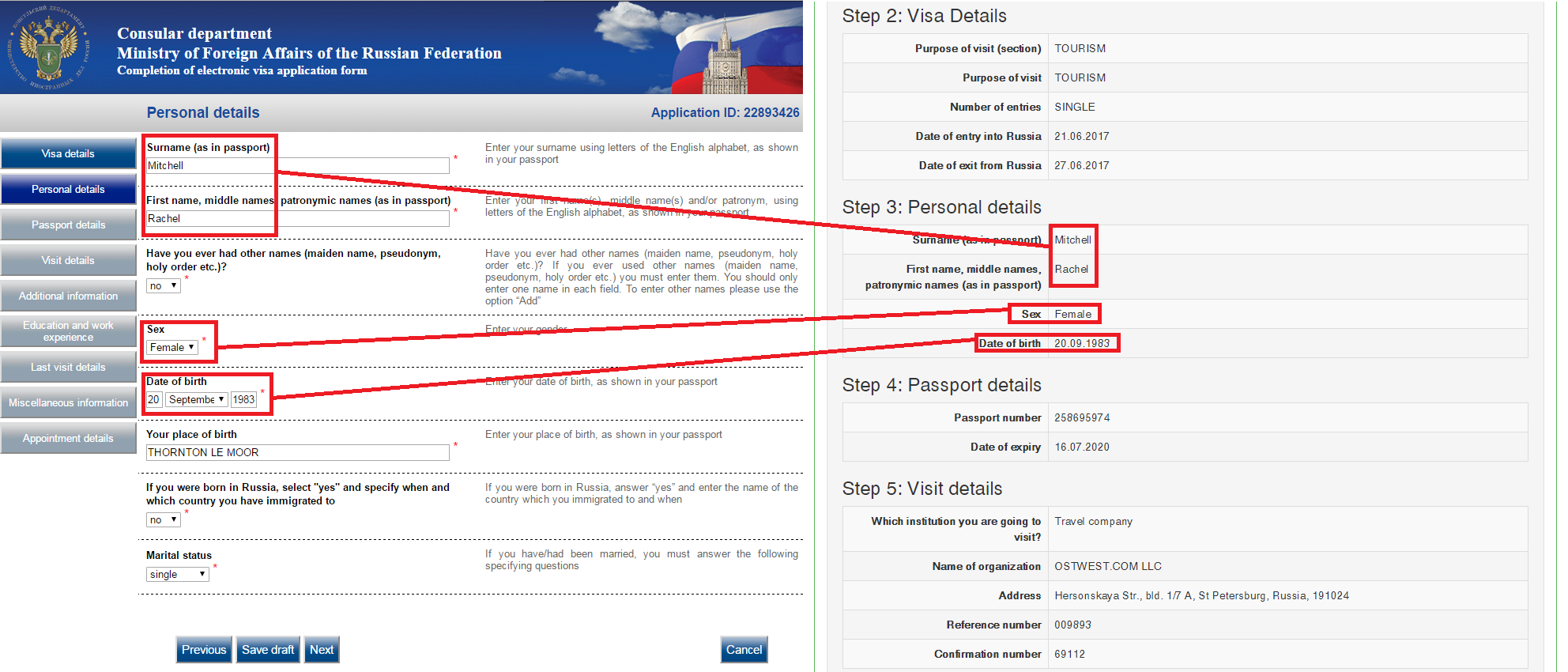How To Get A Russian Visa In A Cost Effective Way Complete Instruction