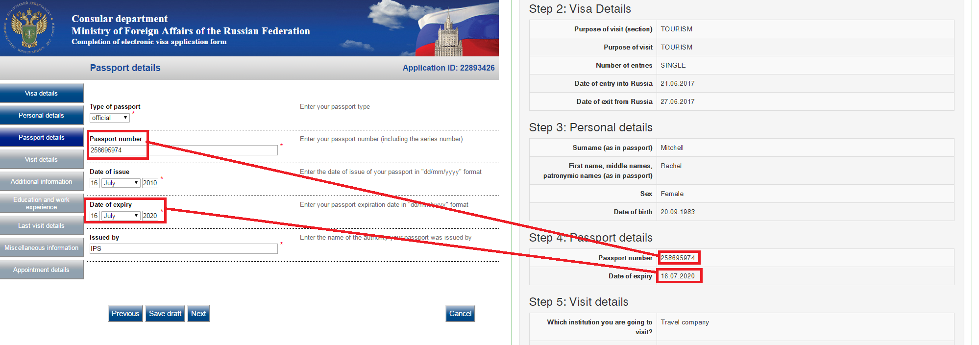 How to Get a Russian Visa in a cost-effective way  Complete